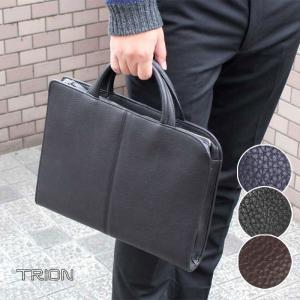 ブリーフケース35cm トライオン TRION GBシリーズ ソフトシボ 牛革 GB202|arista