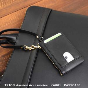 パスケース TRION トライオン Aシリーズ 革小物 KA801|arista