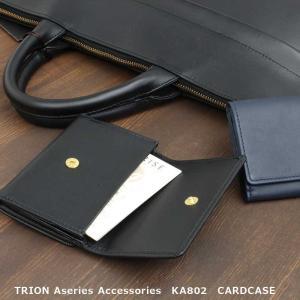 カードケース TRION トライオン Aシリーズ 革小物 KA802|arista