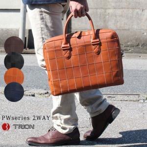 【30%OFF】2WAYブリーフケース ビジネスバッグ トライオン TRION パッチワーク PB324|arista