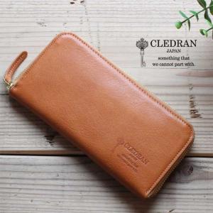 CLEDRAN(クレドラン)LUST(ラスト)ラウンドファスナー長財布 S6514|arista