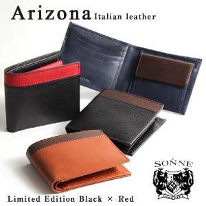 2折財布 SONNE ゾンネ Arizona アリゾナ MonoMax12月号掲載 SOR003|arista