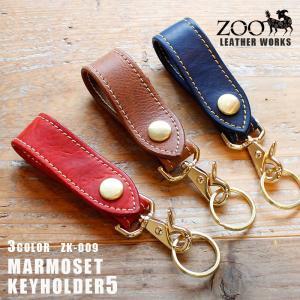 キーホルダー キーリング ZOO ズー MARMOSET5 マーモセット5 ZK-009|arista