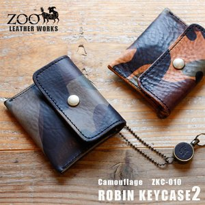 キーケース リール付き 迷彩 ZOO ズー ROBIN2 ロビン2 ZKC-010|arista