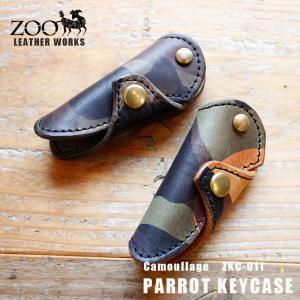 キーケース ZOO ズー PARROT パロット ZKC-011|arista