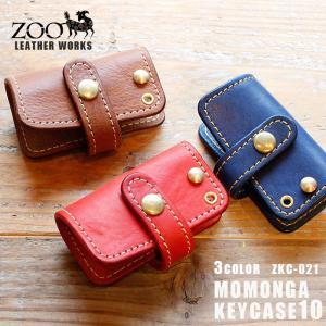 キーケース ZOO ズー MOMONGA10 モモンガ10 ZKC-021|arista