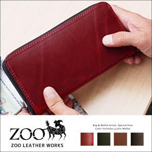ラウンドファスナー長財布 本革 ラティーゴレザー ZOO ズー ピューマ4 日本製 zlw-040|arista