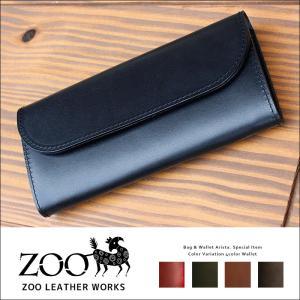 かぶせ長財布 本革 ラティーゴレザー ZOO ズー サーバルウォレット日本製 ZLW-042|arista