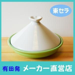 ■商品内容説明 ●手軽に使える電子レンジ専用のタジン鍋です使い方はカンタン!タジン鍋に残りものの野菜...