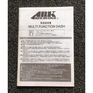 MFD (Multi Function Dash Version 1)の取扱説明書の補修品|ark-design