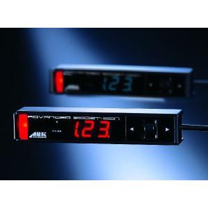 ABC Blue-LED (Aadvanced Boost Controller)|ark-design