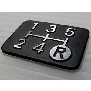 シフトパターン プレート 5速マニュアル車用 マットブラック仕様 今や貴重なマニュアル車のアピールに!  もちろん、車検対策にも|ark-design