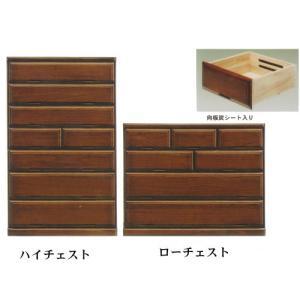 ペガサス/整理タンス|ark-in