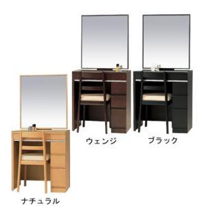 ミレーヌ/椅子付きドレッサー|ark-in
