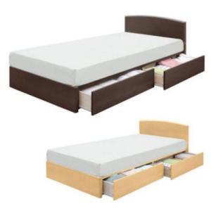 ヘンゼル3/マット付シングルベッド|ark-in