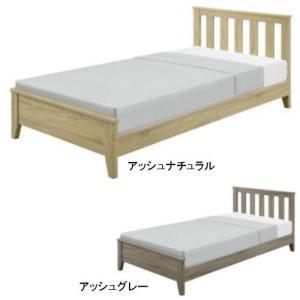 ファンタス/木製マット付シングルベッド|ark-in