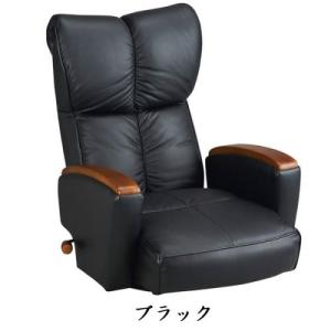 ys−p1370/本革座椅子|ark-in