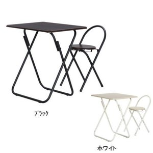 83438/テーブル・チェアセット|ark-in