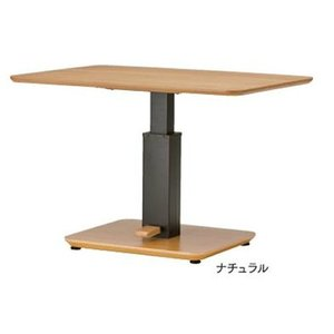 grove/1050昇降式テーブル|ark-in