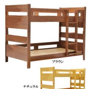 カスティナ/二段ベッド|ark-in
