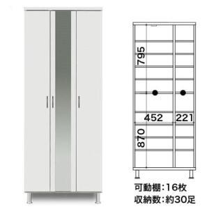macaron/シューズボックス☆|ark-in