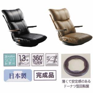 YS−1364/高級回転座椅子|ark-in