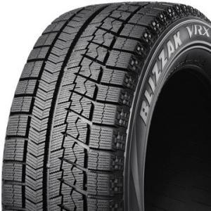 2本セット スタッドレスタイヤ 155/65R14 75Q BRIDGESTONE ブリヂストン ブリザック VRX 送料無料2本価格