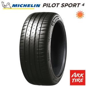 MICHELIN ミシュラン パイロット スポーツ4 225/40R18 92(Y) XL タイヤ単...