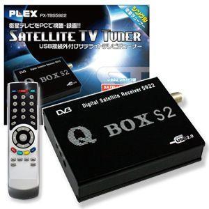 PLEX・プレクス社製 USB接続シングルサテライトチューナー・衛生チューナー PX-TBS5922 arkham