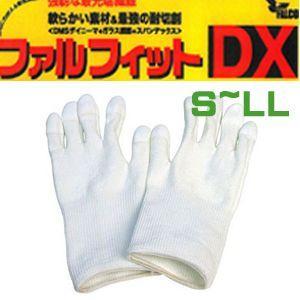 防刃グローブ 防刃手袋 耐刃手袋 特殊機能手袋  ファルフィットDX  DK-0202 (1双まで定形外郵便送料150円でもOK!) arkham