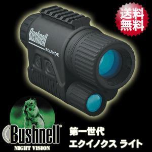 ブッシュネル(Bushnell) 単眼鏡型 暗視スコープ 第一世代 ナイトビジョン  エクイノクスライト(EQUINOX LIGHT)|arkham