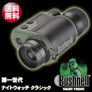 ブッシュネル(Bushnell) 単眼鏡型 暗視スコープ 第一世代 ナイトビジョン  ナイトウォッチクラシック|arkham