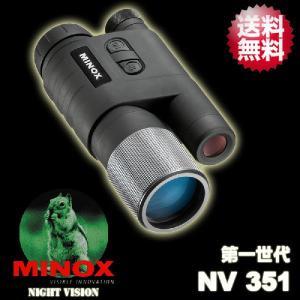 ミノックス(MINOX) 単眼鏡型 暗視スコープ 第一世代 ナイトビジョン NV351|arkham