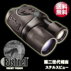 ブッシュネル(Bushnell) CMOSセンサー内蔵 暗視スコープ 第二世代 相当 デジタル ナイトビジョン ステルスビュー(STELSE VIEW)|arkham