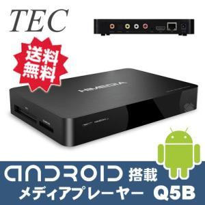 Q5B テック Android搭載メディアプレーヤー Q5B arkham