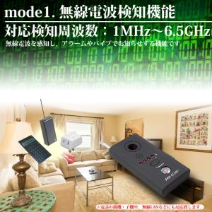 盗聴器 発見器 盗撮カメラ 発見器 盗聴発見器 ARK-CC308+|arkham|02