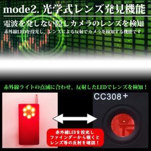 盗聴器 発見器 盗撮カメラ 発見器 盗聴発見器 ARK-CC308+|arkham|03