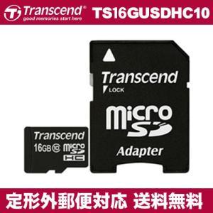ゆうパケット便(ポスト投函)で送料無料 Transcend トランセンド class10 microSDカード 16GB  TS16GUSDHC10 arkham