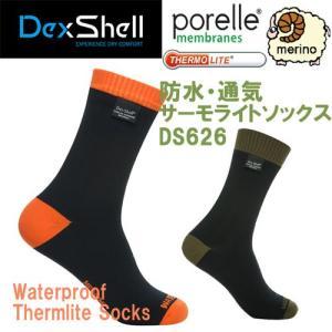 防水ソックス 防水靴下 防水・通気 サーモライトソックス DS626O(オリーブグリーン)  DS626T(オレンジ)  DS626  DexShellシリーズ|arkham