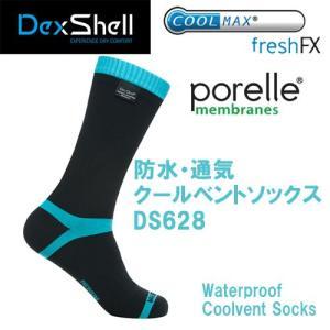 防水ソックス 防水靴下 完全防水 ソックス 防水・通気 クールベントソックス DS628:ブルーストライプ  DS628  DexShellシリーズ arkham
