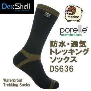 防水・通気 トレッキングソックス DS636:オリーブグリーンストライプ  DS636  DexShellシリーズ arkham
