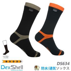 【送料無料】防水ソックス 防水靴下 防水・通気 保温機能付きプロ仕様ソックス DS634:オレンジドストライプ  DS634   DexShellシリーズ arkham
