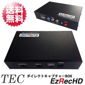 テック HDMIレコーダー HDMI搭載外付けHDD対応レコーダー ダイレクトUSBキャプチャーBOX  EzRecHD(イージーレックHD) arkham