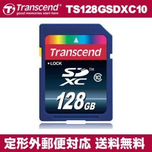 ゆうパケット便(ポスト投函)で送料無料 Transcend トランセンド class10 SDXCカード 128GB  TS128GSDXC10 (ULTIMATE) arkham