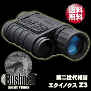 ブッシュネル(Bushnell) 暗視スコープ 第二世代 相当 デジタル ナイトビジョン エクイノクスZ3 (EQUINOX Z3)|arkham