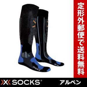 X-SOCKS WINTER(エックスソックス ウインター) スキー アルペン ブラック X0204121  定形外郵便で送料無料 arkham
