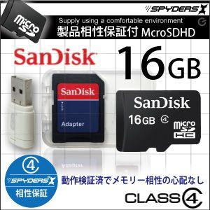定形外郵便で送料無料 マイクロSDカード 16GB Class4 クラス4 SanDisk サンディスク 変換アダプタ付   OS-120  バルク品 arkham