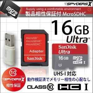 定形外郵便で送料無料 マイクロSDカード 16GB UHS-I クラス10 SanDisk サンディスク ultra 変換アダプタ付 OS-145 バルク品 arkham