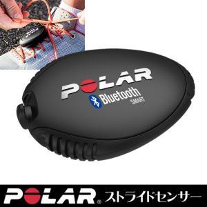 POLAR(ポラール) Bluetooth Smart ストライドセンサー 91053151  国内正規品|arkham