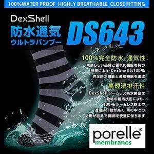 【メール便送料無料】防水ソックス 防水靴下 防水機能ソックス・ウルトラバンブー DS643  デックスシェル DS643  DexShellシリーズ|arkham